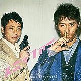 NHK土曜ドラマ「スニッファー嗅覚捜査官」オリジナル・サウンドトラック
