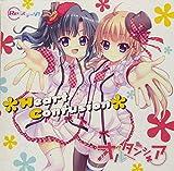 【Re:ステージ!】オルタンシア3rdシングル「*Heart Confusion*」(初回限定盤)
