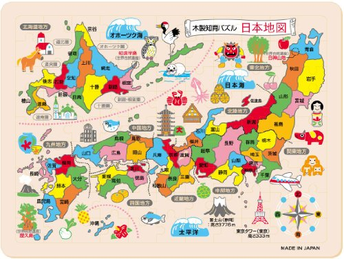 木製知育パズル 日本地図