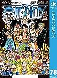 ONE PIECE モノクロ版 78 (ジャンプコミックスDIGITAL)