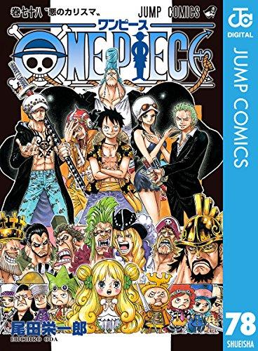 ONE PIECE モノクロ版 78 (ジャンプコミックスDIGITAL)の詳細を見る
