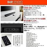 JBL Bar Studio 2.0chホームシアターシステムBluetooth/HDMI/ARC対応 ブラック JBLBARSBLKJN【国内正規品/メーカー1年保証付き】 画像