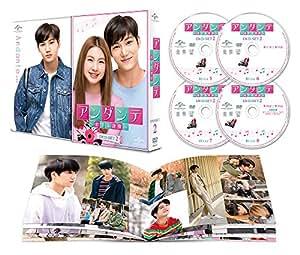 アンダンテ~恋する速度~ DVD-SET2
