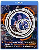fripSide LIVE TOUR 2016-2017 FINAL in Saitama Super Arena -Run for the 15th Anniversary-(通常版)