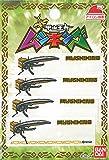 パイオニア 新甲虫王者ムシキング ネームラベル 4枚入り ヘルクレスオオカブト MK300-MK01