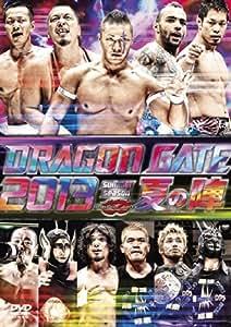 "DRAGON GATE 2013 ""夏の陣"" [DVD]"