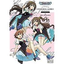 アイドルマスター シンデレラガールズ コミックアンソロジー SIDE: ANIMATION (IDコミックス DNAメディアコミックス)