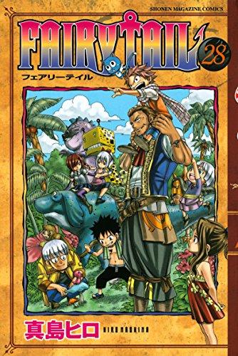 FAIRY TAIL(28) (週刊少年マガジンコミックス)