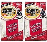 GATSBY (ギャツビー) バイオコア デオドラントボディペーパー 無香性 <徳用> (医薬部外品) 30枚 2P