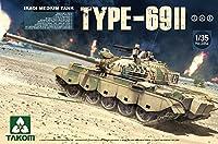 TAK02054 1:35 Takom Type 69-II Iraqi Medium Tank [MODEL BUILDING KIT] by TAKom