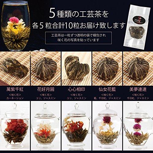TEATSIGHT工芸茶×10粒縦型ティーポット二層茶杯×2客ラッピング済みお茶ギフトセットD