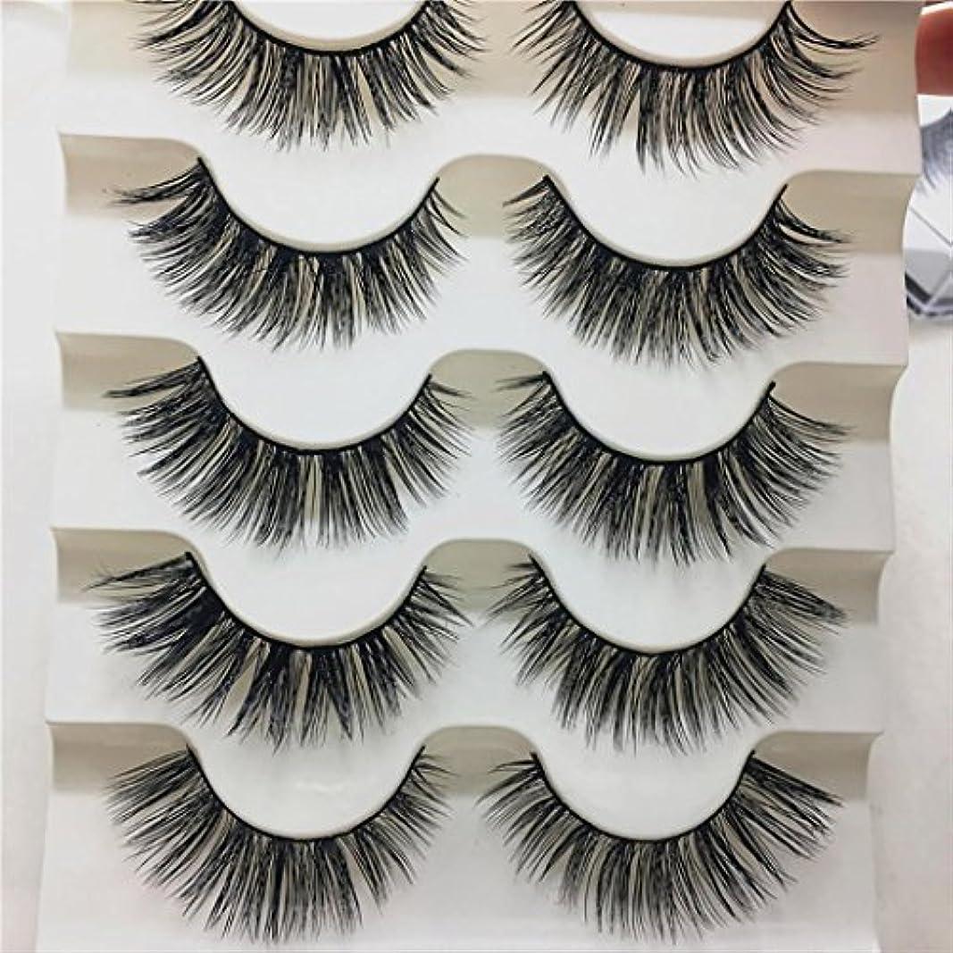 ダメージブロー似ているFeteso 5ペア つけまつげ 上まつげ Eyelashes アイラッシュ ビューティー まつげエクステ レディース 化粧ツール アイメイクアップ 人気 ナチュラル 飾り 柔らかい 装着簡単 綺麗 濃密 再利用可能