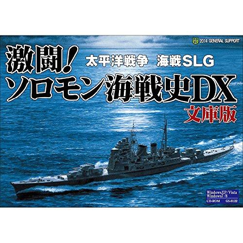 紺碧の艦隊2 ADVANCE [初回版] - amazon.co.jp