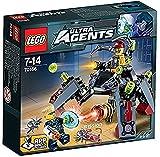 レゴ (LEGO) ウルトラ・エージェント スパイクロップの潜入 70166