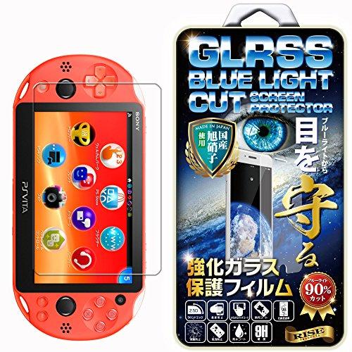 【RISE】【ブルーライトカットガラス】PlayStation Vita (プレイステーション ヴィ...