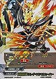 バディファイトX(バッツ)/極限未来竜 ドラム・ザ・マキシマムフューチャー(シークレット)/めっちゃ!! 100円ドラゴン