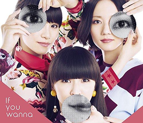 If you wanna(初回限定盤)(DVD・・・
