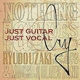 クライ -JUST GUITAR JUST VOCAL-