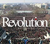 Revolution 〜私たちの望むものは〜