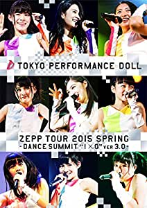 "ZEPP TOUR 2015春 ~DANCE SUMMIT""1×0""ver3.0~ [DVD]"