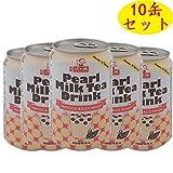 珍珠奶茶【10缶セット】 タピオカミルクティー パールミルクティー 台湾産