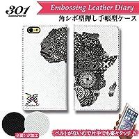 301-sanmaruichi- iPhone7plus ケース iPhone7plus ケース 手帳型 おしゃれ African Art アフリカン アート Ethnic エスニック トライバル B シボ加工 高級PUレザー 手帳ケース ベルトなし