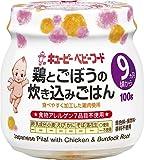 鶏とごぼうの炊き込みごはん 100g