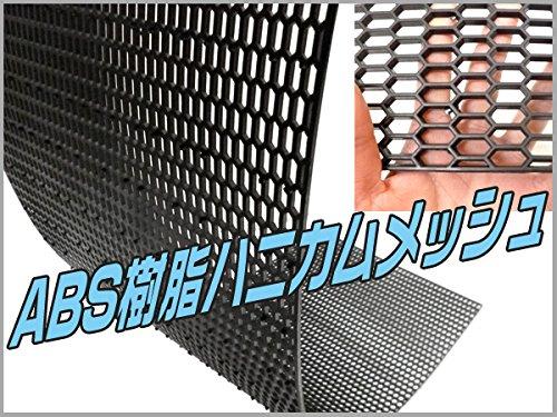 ABS樹脂 ハニカムメッシュネット黒 /グリルネット/エアロ...