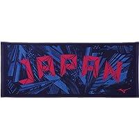 [ミズノ] トレーニングウェア 今治タオル フェイスタオル JAPANロゴ 箱入り 日本製 応援グッズ 32JY0505