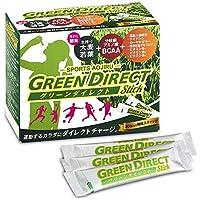 スポーツ青汁 グリーンダイレクト 3g×30スティック