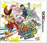 トライブクルクル THE G@ME - 3DS