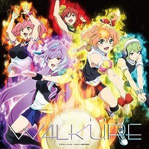 Walkure Attack!(初回限定盤) [CD+DVD]