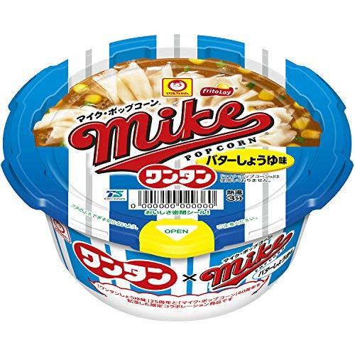 マルちゃん マイク・ポップコーン バターしょうゆ味 ワンタン 35g×12個 -