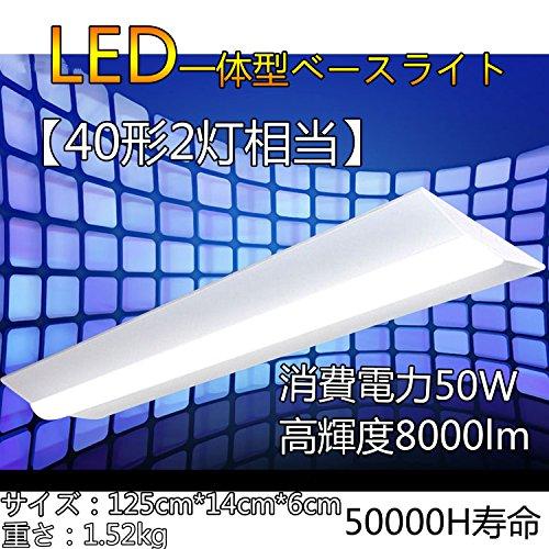 逆富士形【従来天井直付 40形×2灯相当LED一体型新型タイ...