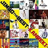 【メーカー特典あり】 JIMBO THE BEST - KANREKI -(メーカー特典:ステッカーシート付き) 画像