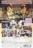 神☆ヴォイス [DVD]