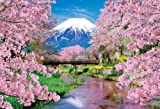 300ピース ジグソーパズル 富士と春のせせらぎ(26x38cm)