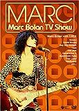 マーク・ボラン / マーク・TV・ショー「MARC」 [DVD] 画像