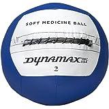 NISHI(ニシ・スポーツ) ダイナソフトメディシンボール 2kg / 3kg / 4kg / 5kg