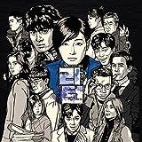 [DVD]リターン OST
