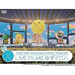 20th Anniversary DOME TOUR 2017「LIVE FILMSゆずイロハ」【DVD】