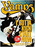 Monthly Vamps vol.08 (SONY MAGAZINES ANNEX 第 492号)