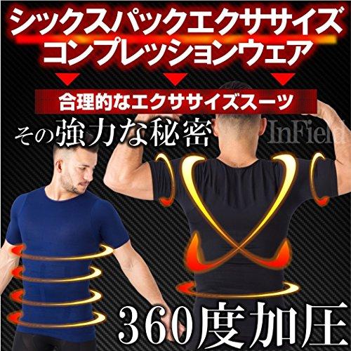 (InField)加圧インナー 補正下着 姿勢矯正 ダイエット 着圧 コンプレッションウェア シャツ ブラック XL