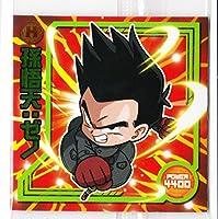 ドラゴンボール 超戦士シールウエハースZ 悟空、覚醒!:W6-09 孫悟天:ゼノ