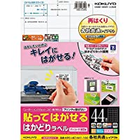 コクヨ プリンタ兼用 ラベルシール 再はくりタイプ バーコード用 44面 100枚 KPC-HE1441-100 Japan