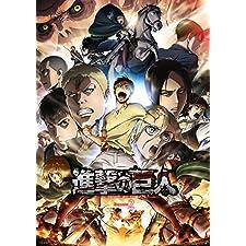 【Amazon.co.jp限定】TVアニメ「進撃の巨人」Season 2 Vol.2(内容未定) [Blu-ray]
