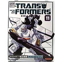 トランスフォーマー コレクション11 アストロトレイン