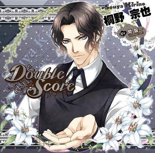 [CD] Double Score ~Lily~: 桐野 宗也(百合) (おまけボイス付初回生産版)