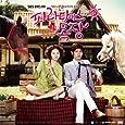 パラダイス牧場 韓国ドラマOST (SBS) (韓国盤)