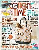 COTTON TIME 2018年 01月号 [雑誌]